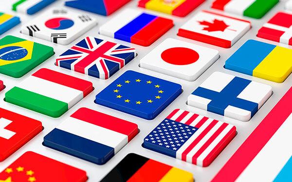 SmartISP | Nuevo Módulo Multi – Idiomas